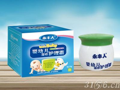 婴幼儿湿疹护理霜