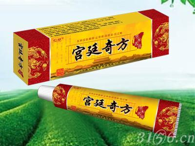 宫廷奇方草本乳膏