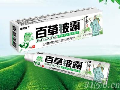 百草鈹霸-抑菌乳膏