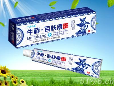 牛藓·百肤康中药乳膏