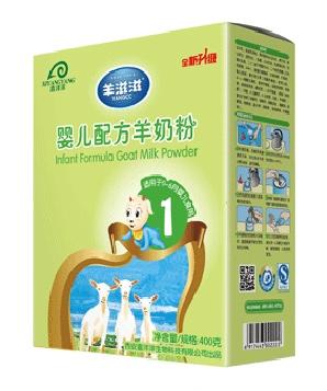 羊滋滋婴儿配方羊奶粉1段