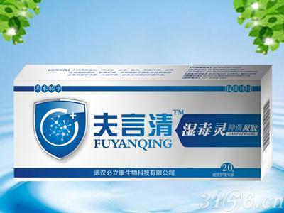 武汉必立康生物科技有限公司