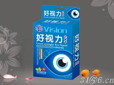 好视力护眼液