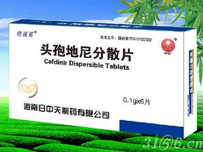 安徽新东方医药有限责任公司