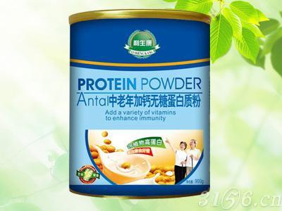 中老年加钙无糖蛋白质粉