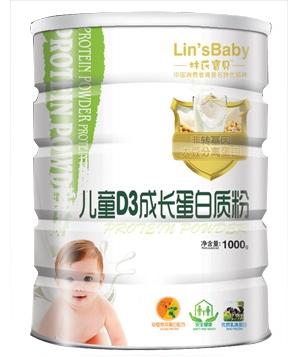 林氏宝贝儿童D3成长蛋白质粉