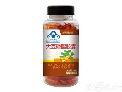 大豆磷脂胶囊