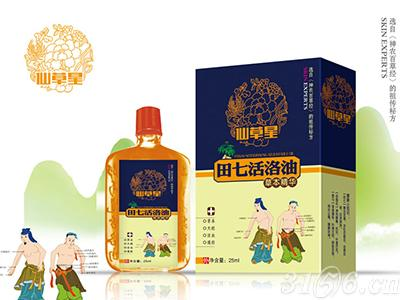 田七活络油草本精华—仙草星油剂