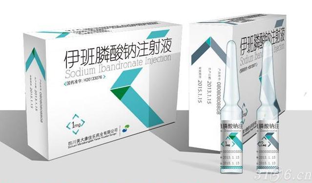 (尚瑞优)伊班膦酸钠注射液