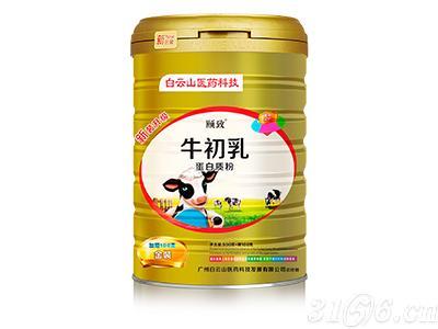 牛初乳蛋白质粉招商
