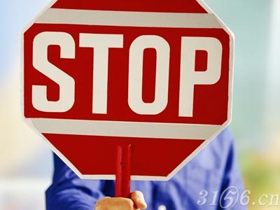 上海:2药品4品规被暂停采购资格