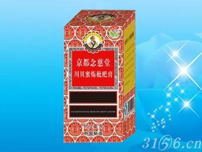 川贝蜜炼枇杷膏