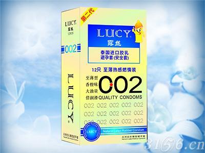 泰国进口乳胶避孕套(至薄热感燃情装)