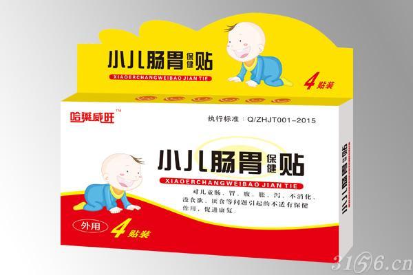 小兒腸胃保健貼