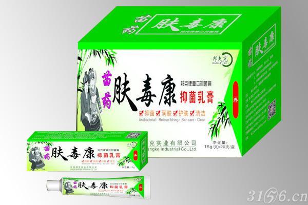肤毒康-抑菌乳膏