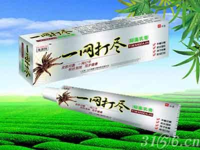 一网打尽抑菌乳膏可用于痔疮的治疗