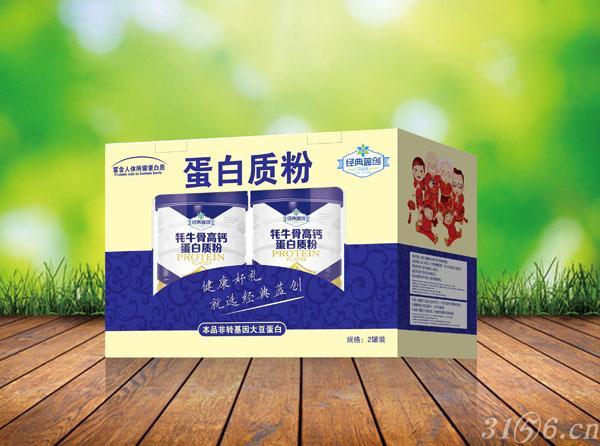 牦牛骨高钙蛋白质粉