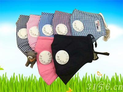 呼吸阀雾霾防护口罩(日常防护型儿童款)招商