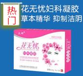 江西富盛生物科技有限公司