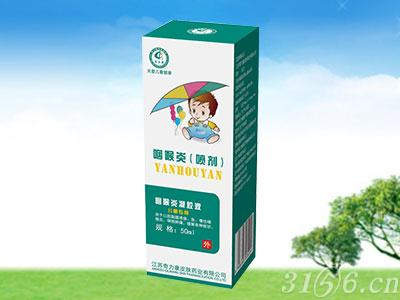 咽喉炎凝胶液(儿童专用)