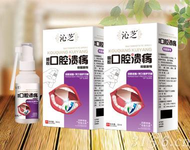 蜂胶口腔溃疡抑菌喷剂