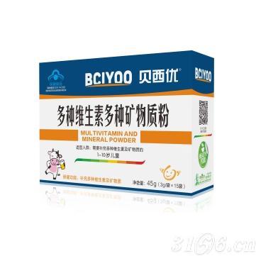 贝西优-多种维生素多种矿物质粉