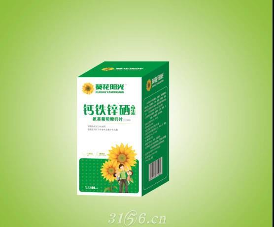葵花阳光钙铁锌硒+维生素氨基葡萄糖钙片