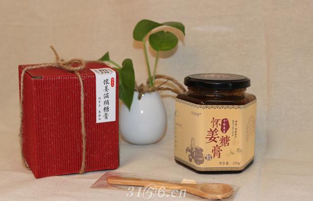 红糖姜茶加工