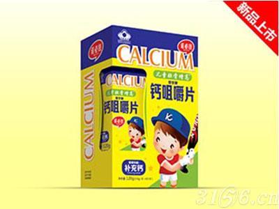 儿童壮骨增高钙咀嚼片(单瓶)