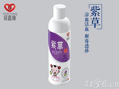 浴液-紫草