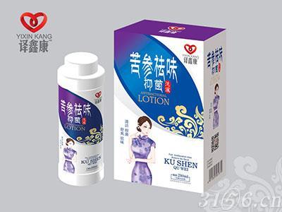 苦参祛味抑菌洗液