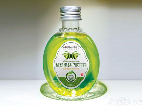 橄榄防裂护肤甘油