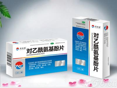 对乙酰氨基酚片招商