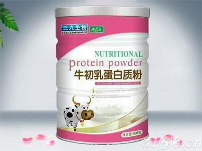 三九-牛初乳蛋白质粉
