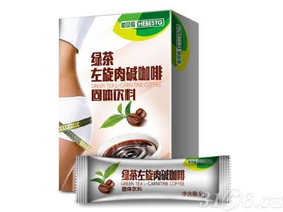 哈贝高®绿茶左旋肉碱咖啡固体饮料