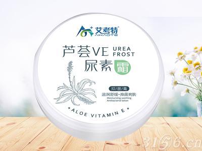 芦荟VE尿素霜