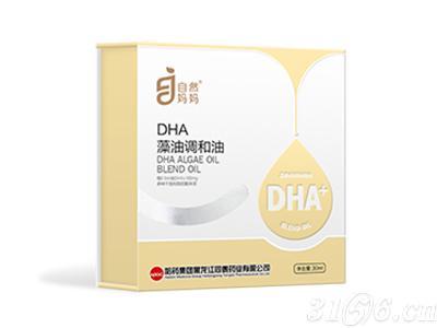 自然妈妈DHA藻油调和油