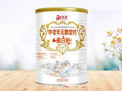 中老年無糖加鈣蛋白粉