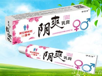 江西百正生物科技有限公司