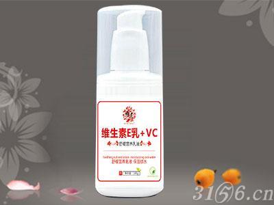 维生素E乳+VC