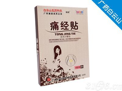 广州仁鹤医药科技有限公司