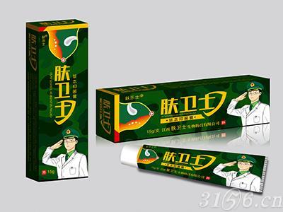 肤卫士草本抑菌膏