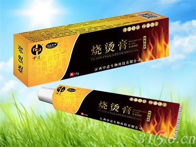 靈百奇草燒燙傷膏抑菌乳膏