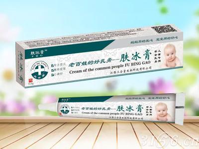膚冰膏(兒童專用乳膏)