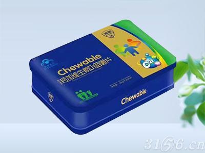 钙加维生素D3咀嚼片