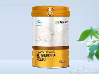 乳清蛋白乳鐵蛋白粉