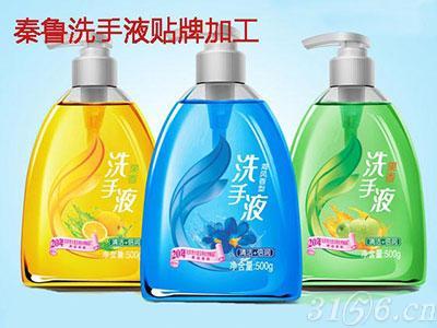 洗手液招商