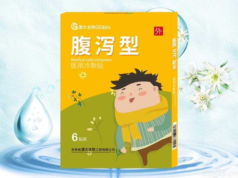 腹泻型医用冷敷贴