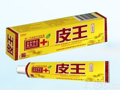 皮王抑菌乳膏