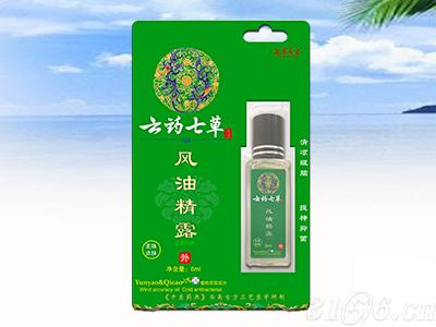 云药七草-风油精露